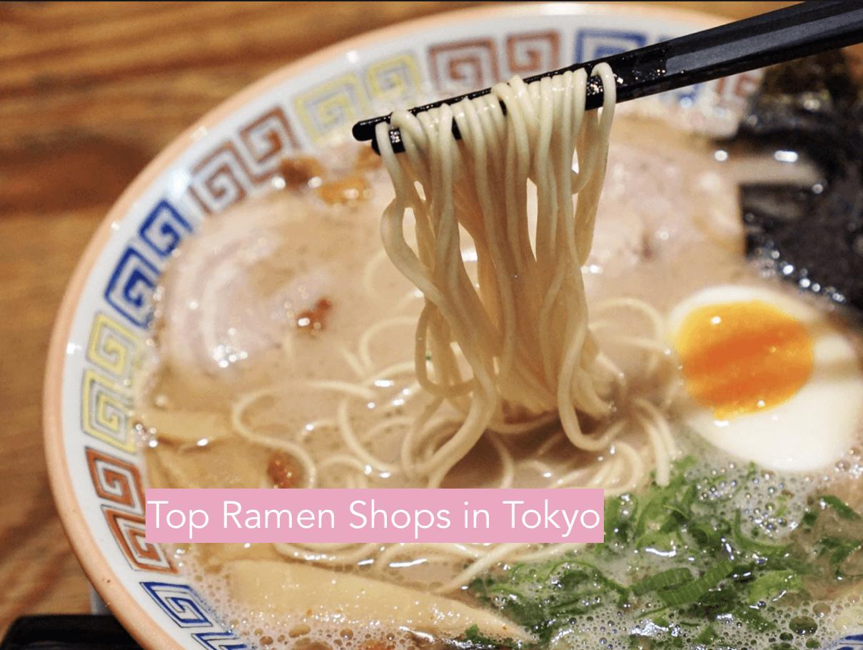 Best Ramen in Tokyo